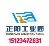 重庆正阳工业园