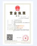 广州鼎鸿投资咨询有限公司