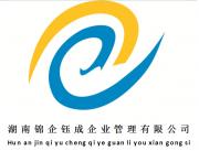 专业承接湖南建筑企业工程施工资质
