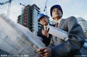 广州星创建设工程咨询有限公司