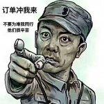 昆明滇润博企业管理有限公司