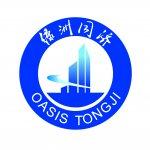 北京电气设计培训学校[绿洲同济]电气设计培训教程,菜鸟变高手