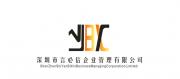 深圳言必信企业管理有限公司