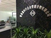 代办青海市政公用工程资质