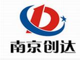 南京创达工程管理咨询有限公司