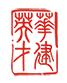 北京华建英才郑州分公司