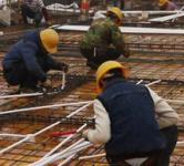 北京诚建集团管理有限责任公司