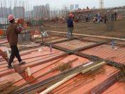 建工集团国际建设工程有限责任公司