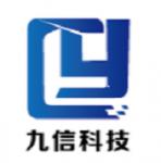 江苏九信科技发展有限公司