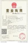 南宁友汇企业咨询管理有限公司