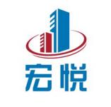 广州宏悦企业管理咨询有限公司