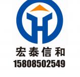 专业代办贵州省建筑类施工资质、监理设计、造价资质