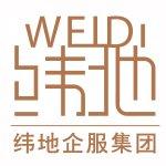 重庆:低价转让公路监理甲级