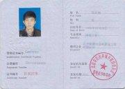 北京万阔国际贸易有限公司