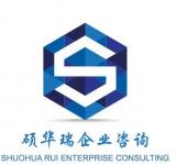 江西单位40万三年聘注册一级结构工程师