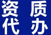 长沙万泽企业管理有限公司