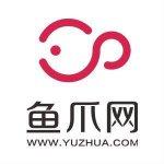 鱼爪网(成都)企业管理咨询有限公司