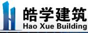 上海电力总包二级公司股权转让(现货哟)
