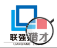 湖南新联强人力资源管理有限公司