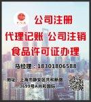 周杰伦在上海开演唱会需要办营业性演出许可证吗