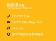广东单位,10万二年一付只用证,聘监理工程师