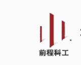北京前程科工信息咨询有限公司