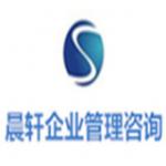 本公司承接陕西资质新办升级延期增项等业务需要电联