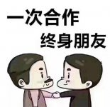 重庆瀚麦企业管理咨询有限公司
