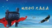 上海聘贤企业管理有限公司