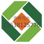 周口房地产开发资质办理,资质年检,资质升级
