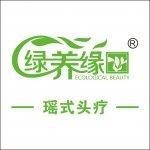 重庆伟佳养生产业开发有限公司