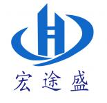 四川信和泰建筑工程有限责任公司