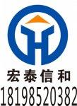 贵州宏泰信和企业管理咨询有限公司