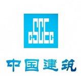 .北京单位寻一级建筑师,马上办理,有业绩的价格高