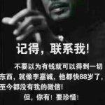 淄博景顺企业管理有限公司