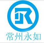 杭州永如企业管理咨询有限公司常州分公司