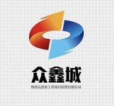 陕西众鑫城工程项目管理有限公司
