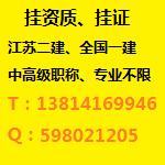 南京文采工程咨询有限公司