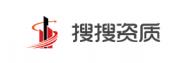 上海市12总包36专包、不过全退、协诚合作