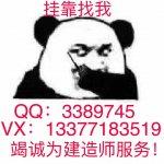 翰贤人力资源管理有限公司