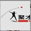 河南郑州急需 唯一社保 发输电 ,有人请联系