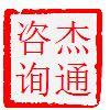 寻注册一级xiao fang 工程师,可以马上办理,3年一次性支付