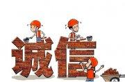 河南凯迈建筑工程有限公司