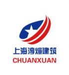上海国企寻二级机电挂项目1本社保唯一本月入社保