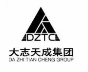 江西大志天成建筑工程管理有限公司
