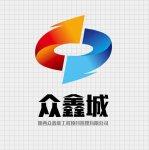 陕西众鑫城工程项目有限公司