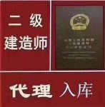 杭州珩圣装饰工程有限公司