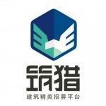 山东筑猎企业管理咨询有限公司