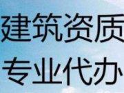 贵州煜祥企业管理有限公司