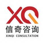 广州要3本房地产经纪人证书